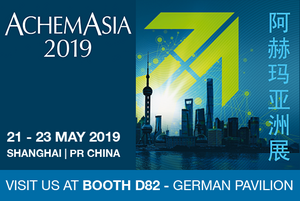 See the latest innovations in compressed air and industrial gas measurement devices made by CS Instruments at AchemAsia 2019, Booth D82